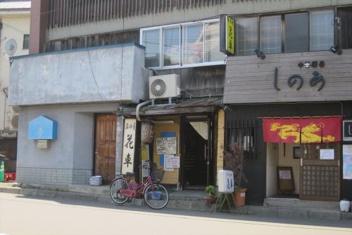しのあ③ (1)_R