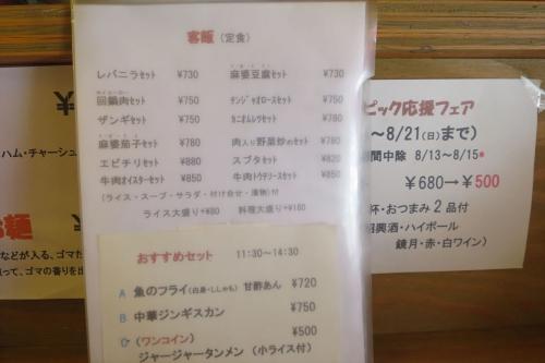 しのあ③ (4)_R