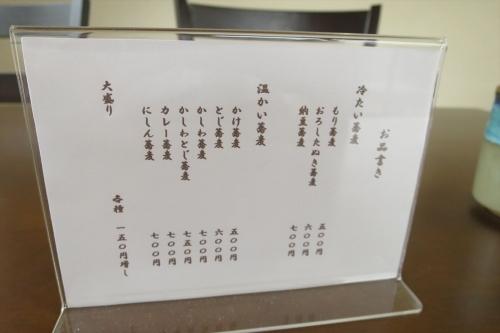 そば清 (3)_R