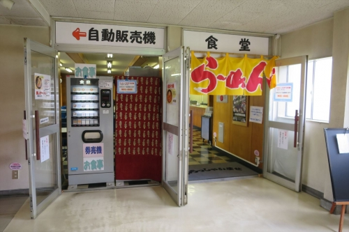 手稲運転試験場 (2)_R
