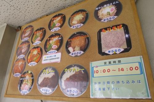 手稲運転試験場 (3)_R