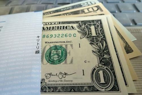 1$103円20銭
