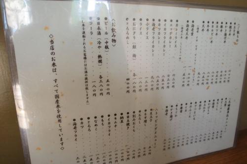 そば処更科 (4)_R