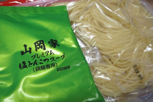 山岡家藤原製麺 (3)_R
