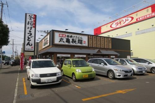 丸亀製麺㉟ (1)_R