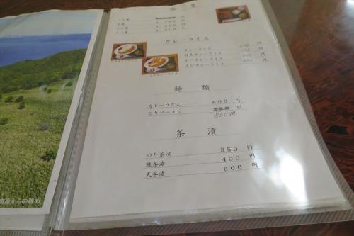 うたしま (3)_R