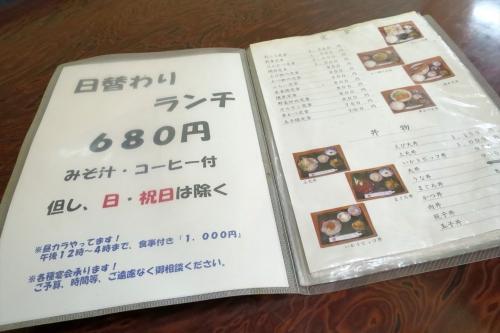 うたしま (2)_R