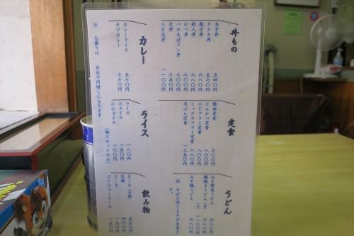 三徳㉚ (4)