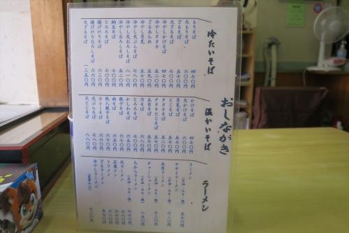 三徳㉚ (3)
