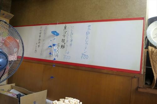 たにかわ (5)