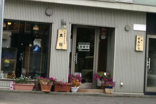 太川 (1)