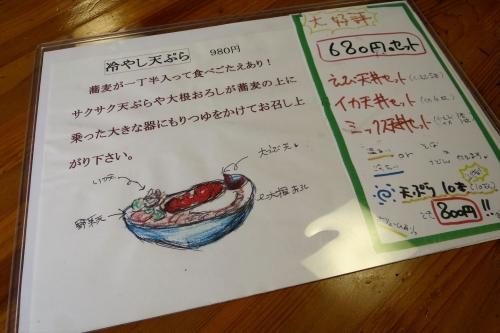 岡崎 (2)