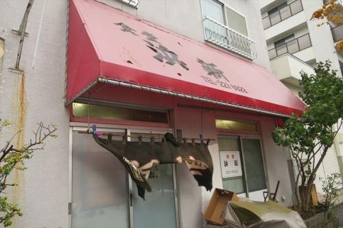 浜新③ (1)