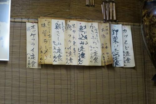 浜新③ (3)