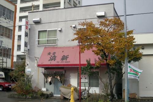 浜新③ (11)