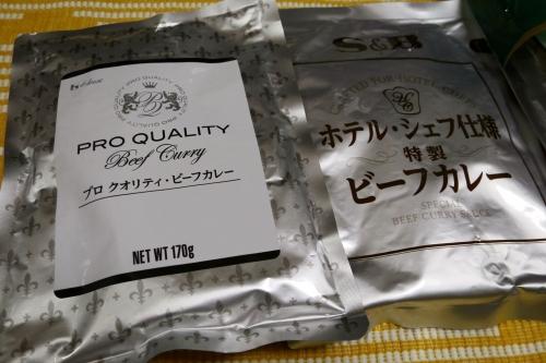ホテルカレーHouse ヱスビー食品 (1)