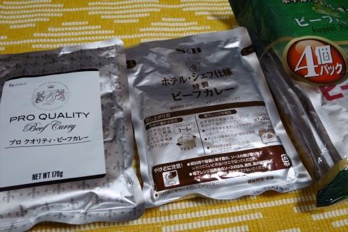 ホテルカレーHouse ヱスビー食品 (3)