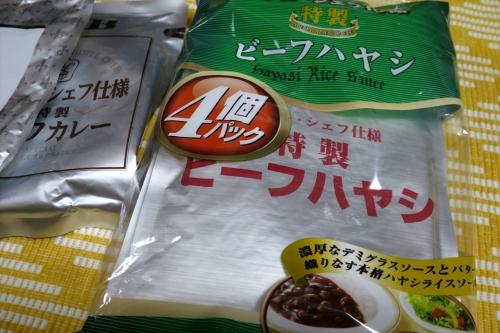 ホテルカレーHouse ヱスビー食品 (2)