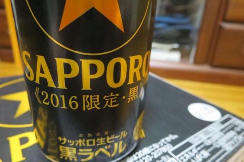 黒ラベル2016年限定黒 (4)