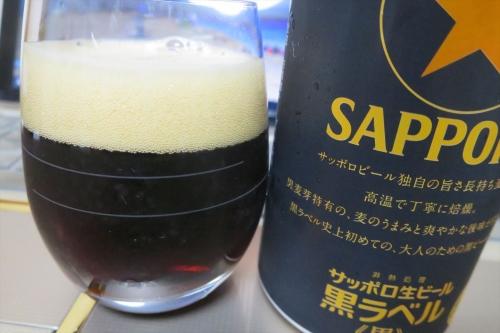 黒ラベル2016年限定黒 (5)