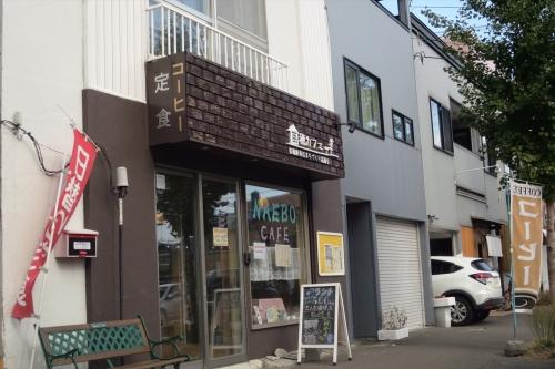 苗穂カフェ (1)