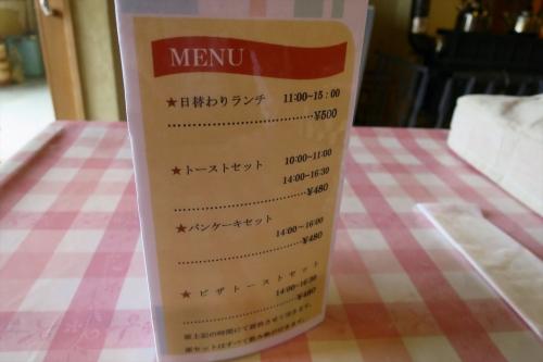 苗穂カフェ (3)