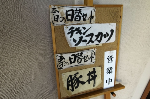 大山⑥ (1)