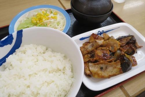 松屋⑩ (5)