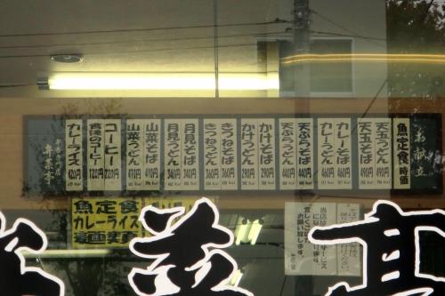 弁菜亭⑰ (6)