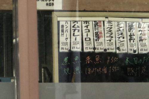 弁菜亭⑰ (7)