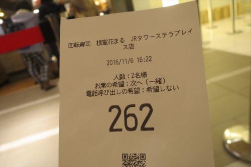 花まる④ (2)_R