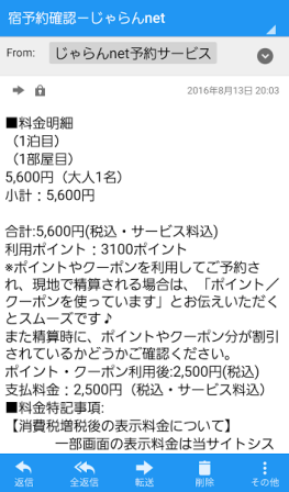 201609021.png