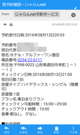 2016090223.png