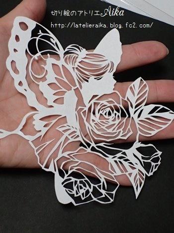 切っても薔薇の妖精②