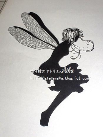 トンボ羽の妖精②