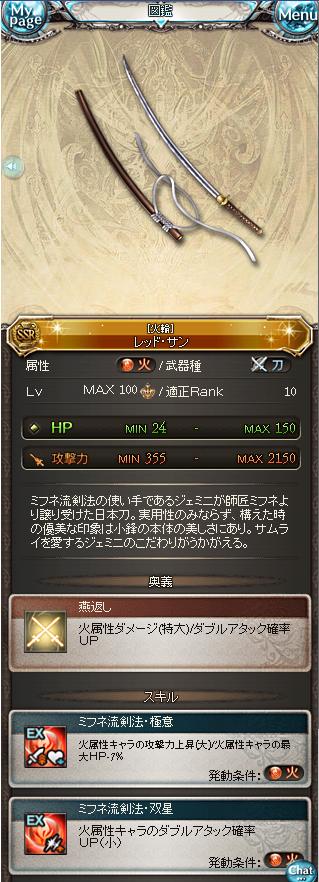 GR-00586.png