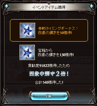 GR-00621.png