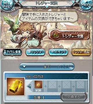 GR-00623.png
