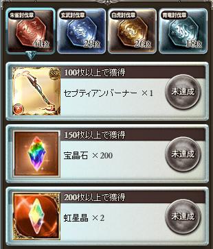 GR-00624.png