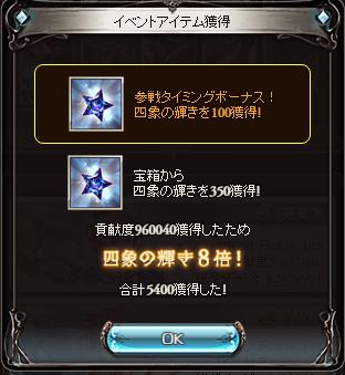 GR-00627.png