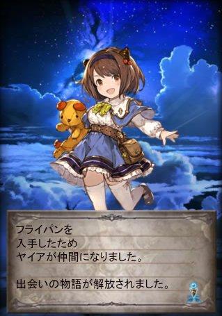 GR-00669.jpg
