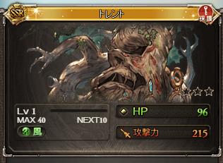 GR-00683.png
