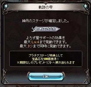 GR-00692.jpg