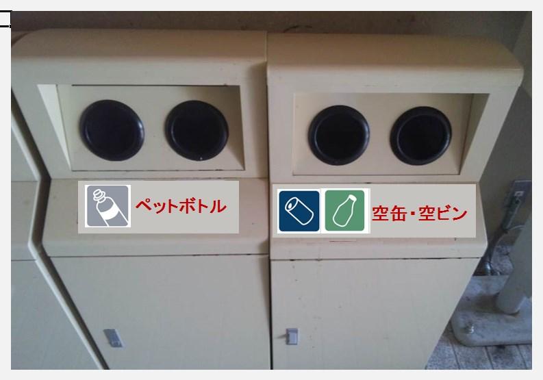 ゴミ箱-2
