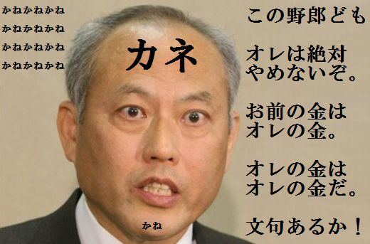 masuzoe-004.jpg