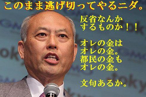 masuzoe-yoichi-004.jpg