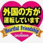 okinawa-005-01.jpg