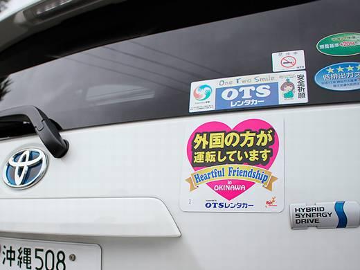 okinawa-005.jpg