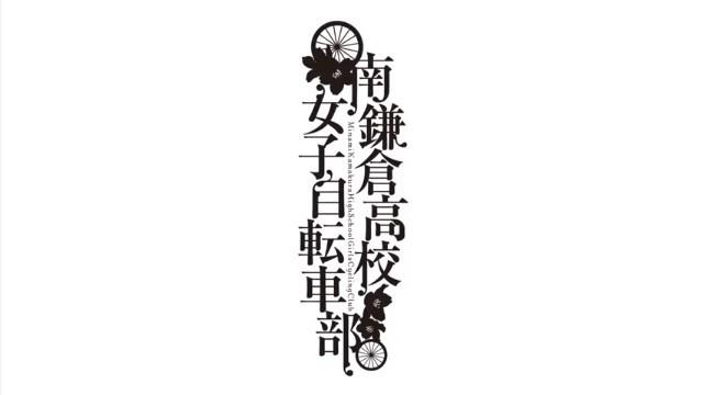minamikama02.jpg