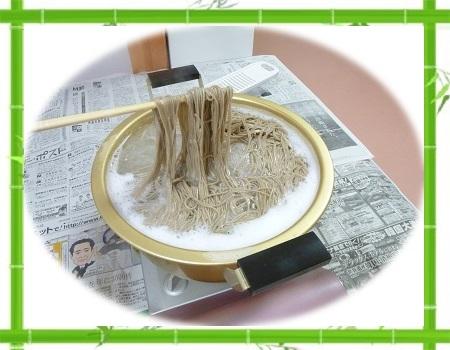 フレーム 竹 - コピー (4)
